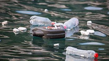 plasticno smece